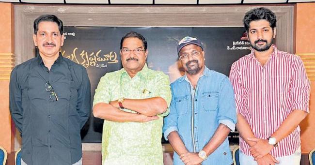 Kousalya Krishnamurthy Motion Poster Kanaa Telugu remake - Sakshi