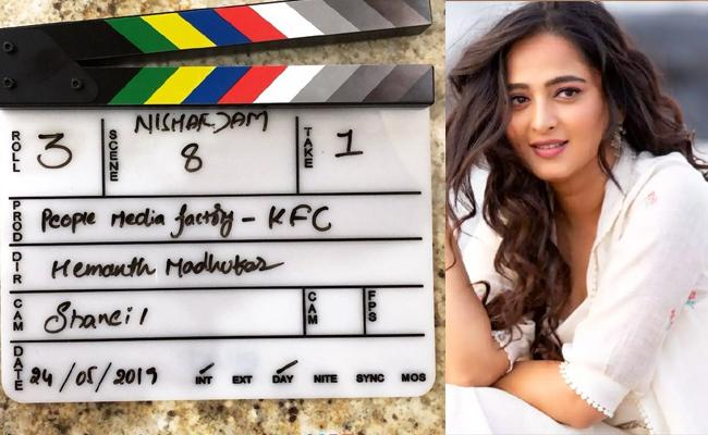 Anushka Shetty Nishabdam Starts Rolling - Sakshi