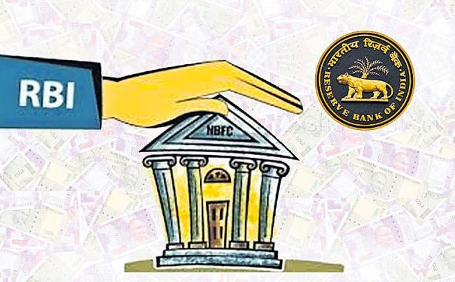 RBI releases draft liquidity framework guidelines for ailing NBFCs - Sakshi