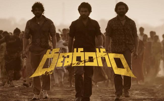 Sudheer Varma and Sharwanand Ranarangam First Look Released - Sakshi