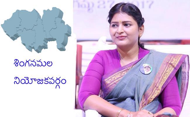 Jonnalagadda Padmavathi Win in Singanamala - Sakshi