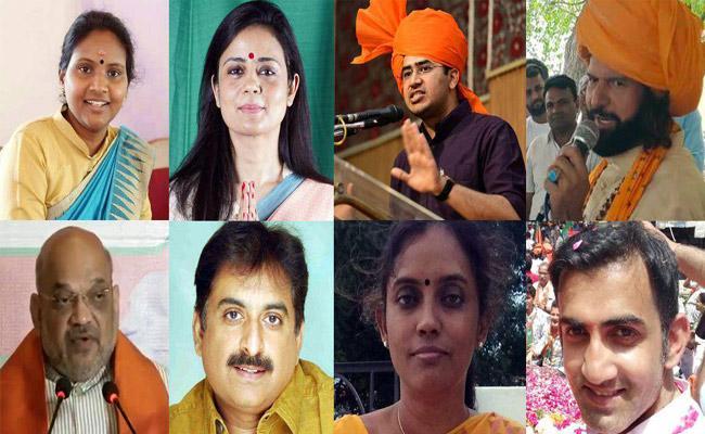 Interesting Things About New Faces In Lok Sabha - Sakshi