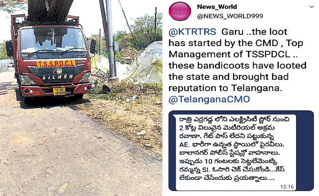 Robbery in Power Department Telangana - Sakshi