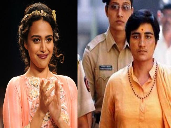 Swara Bhasker Reacts To Pragya Thakur Win In Bhopal - Sakshi