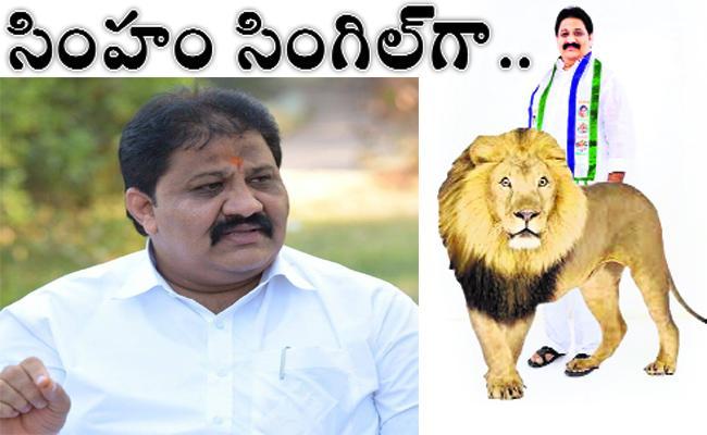 Rachamallu Siva Prasad Won Proddatur MLA Seat - Sakshi