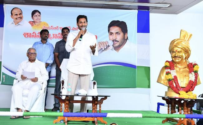 YSRCP MLAs Meeting With YS Jagan At Camp Office - Sakshi