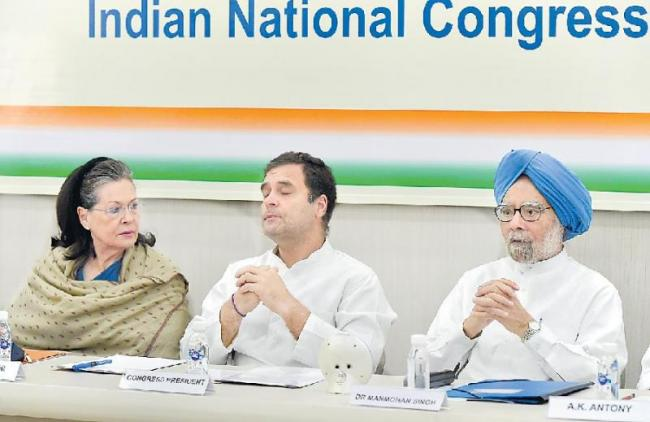 CWC rejects Rahul Gandhi offer to step down as Congress president - Sakshi