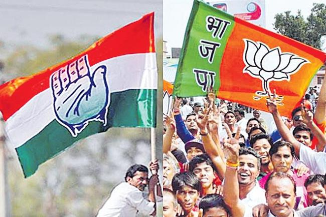Congress Was in a Direct Fight With BJP on 186 Seats - Sakshi