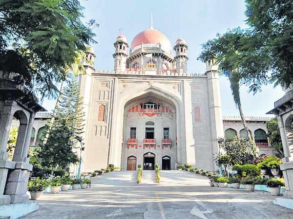 High Court objection to police department - Sakshi