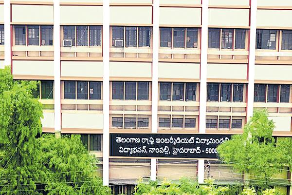 Upload of re verification Inter results is tomorrow - Sakshi
