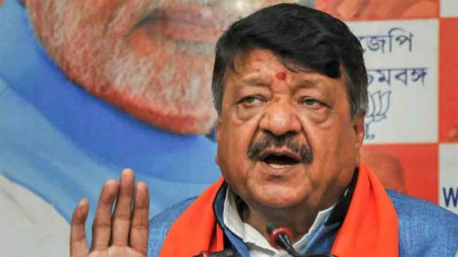 Kailash Vijayvargiya Mocks Rahul Gandhis Resignation Offer - Sakshi