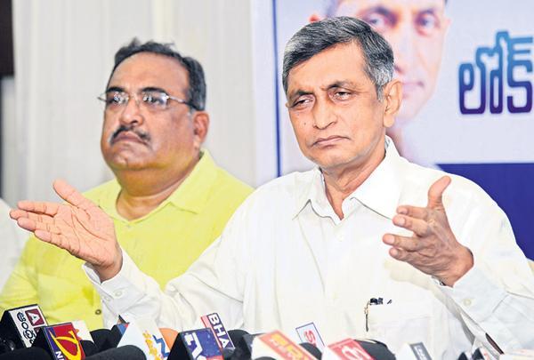 Jayaprakash Narayana Comments On Election guarantees - Sakshi