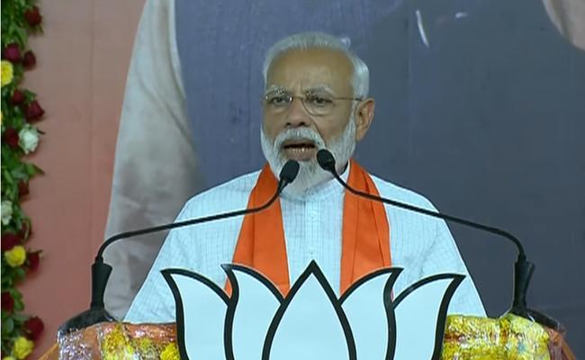 Narendra Modi Public Meeting At Ahmedabad - Sakshi