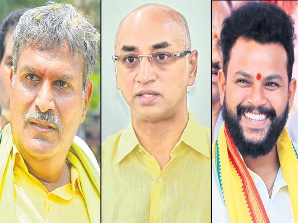 TDP MPs who succeeded in minor margins - Sakshi