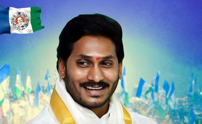 Convey Your Best Wishes To YS Jagan Mohan Reddy - Sakshi