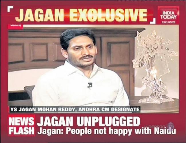 YS JAGANMOHAN REDDY WITH INDIA TODAY - Sakshi