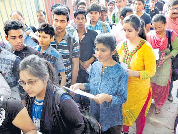 Today is the JEE Advance Exam - Sakshi