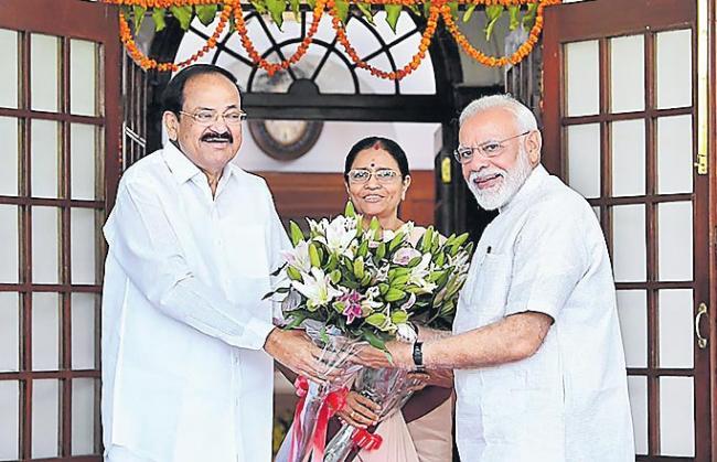Narendra Modi to Be Sworn in as Prime Minister on May 30 - Sakshi