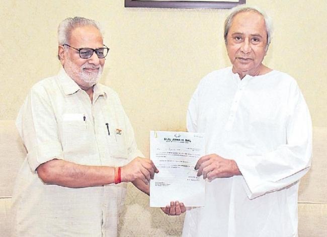 Naveen Patnaik set to take oath as CM on May 29 - Sakshi