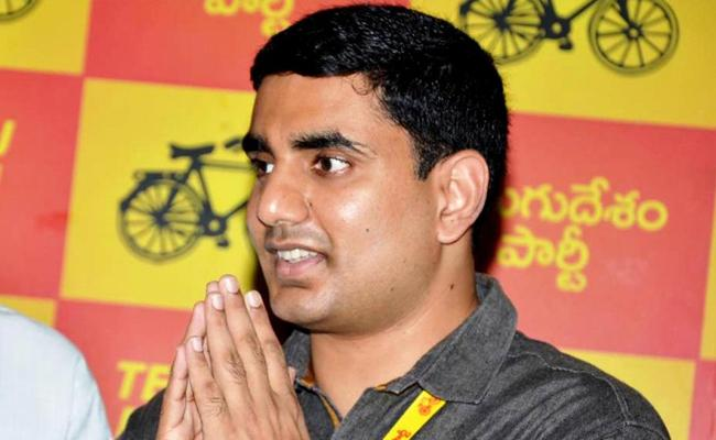 Will Contest Again from Mangalagiri In 2024 Election, says Nara Lokesh - Sakshi