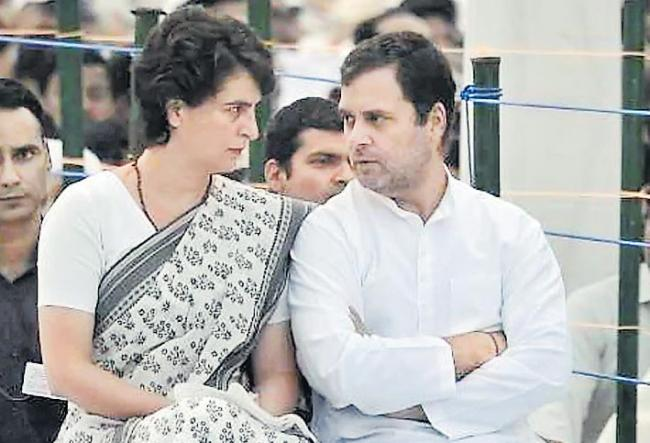 Rahul Gandhi blames party trio of placing sons before party - Sakshi