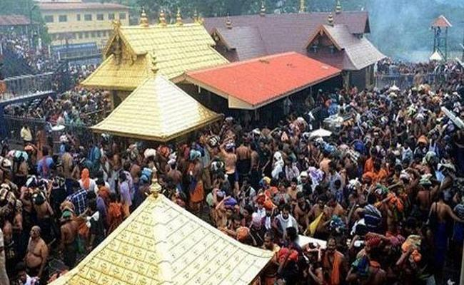 Sabarimala Temple Gold Missing Issue Audit Department To Probe - Sakshi