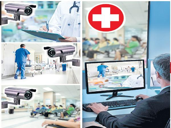 Surveillance was Increasing for Hospitals - Sakshi