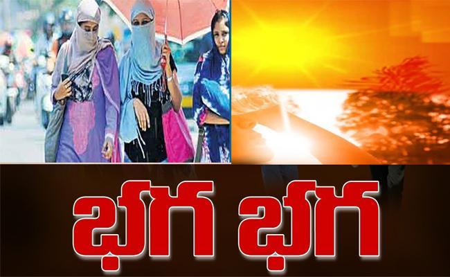 Telugu States Suffering With High Temperature - Sakshi