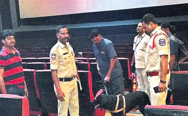 Bomb Threats to Malkajgiri Sai Ram Theatre - Sakshi