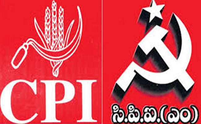 deep review of CPI and CPM parties is underway - Sakshi