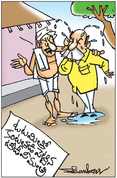 Sakshi Cartoon (27-05-2019)