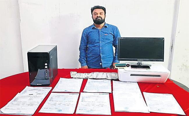 Fake Insurance Fraud Arrest in Hyderabad - Sakshi