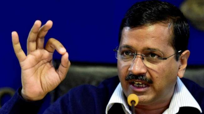 Arvind Kejriwal Said In Politics Should Have Ability To Endure Humiliation - Sakshi