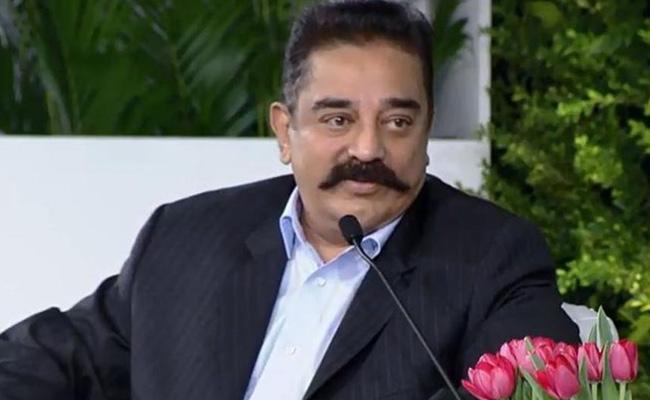 Kamal Haasan Invented To Narendra Modi Swearing - Sakshi