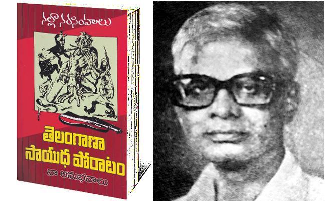 A Book Written On Telangana Freedom Fighting By Nalla Narsimhulu - Sakshi