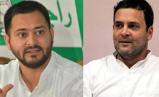 RJD leaders Talk Of Cutting Ties With Congress In Bihar - Sakshi