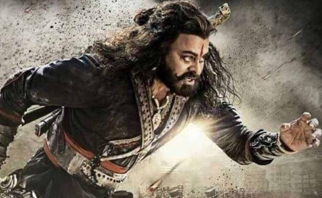 Sye Raa Hindi Digital Rights For Excel Entertainment - Sakshi