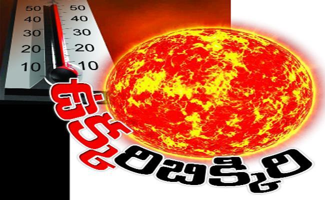 Temperature Hike In Telangana Khammam - Sakshi