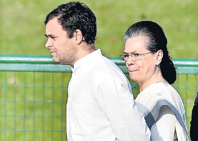 Rahul Gandhi resignation row keeps uneasy focus on Congress - Sakshi