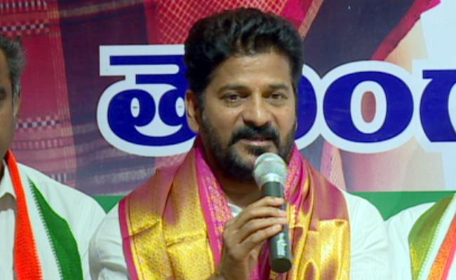 Revanth Reddy Gives Clarification On Party Change - Sakshi