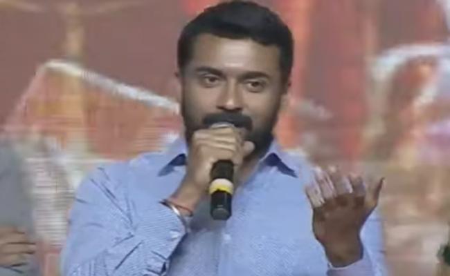 Suriya About YS Jagan In NGK Pre Release Event - Sakshi
