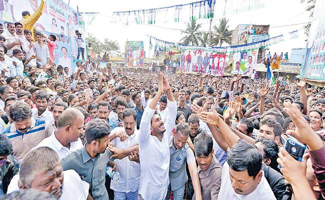 ABK Prasad Article On YS Jagan Grand Victory - Sakshi