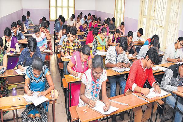 Intermediate Students in Confusion - Sakshi