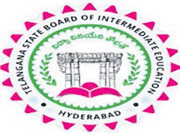 Inter answer papers on website - Sakshi