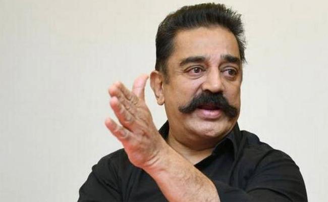 Kamal Haasan Says We Have Done Well - Sakshi