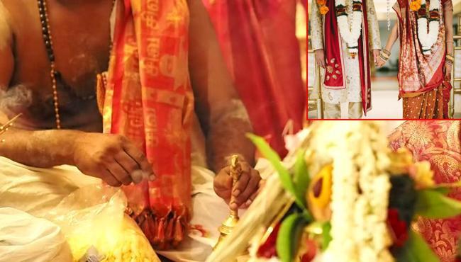 MP Bride Runs Away Priest - Sakshi