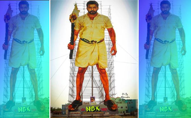 World Largest Cut Out By Suriya Fans At Tiruttani - Sakshi
