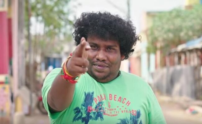 Comedian Yogi Babu New Movie Detailes - Sakshi