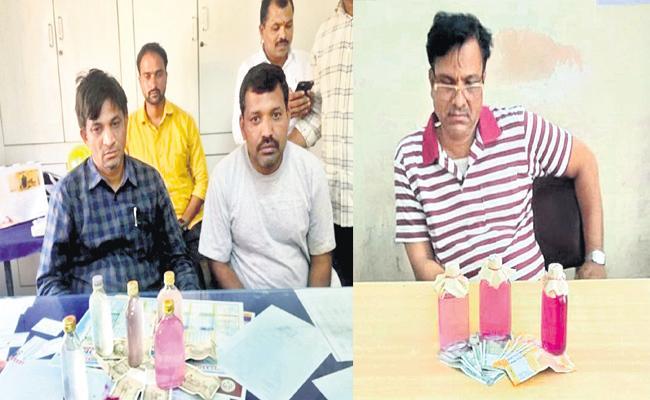 Officials Arrest in Bribery Demand Case Hyderabad - Sakshi
