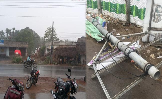 Beware of Cyclone Fani in uttarandhra  - Sakshi